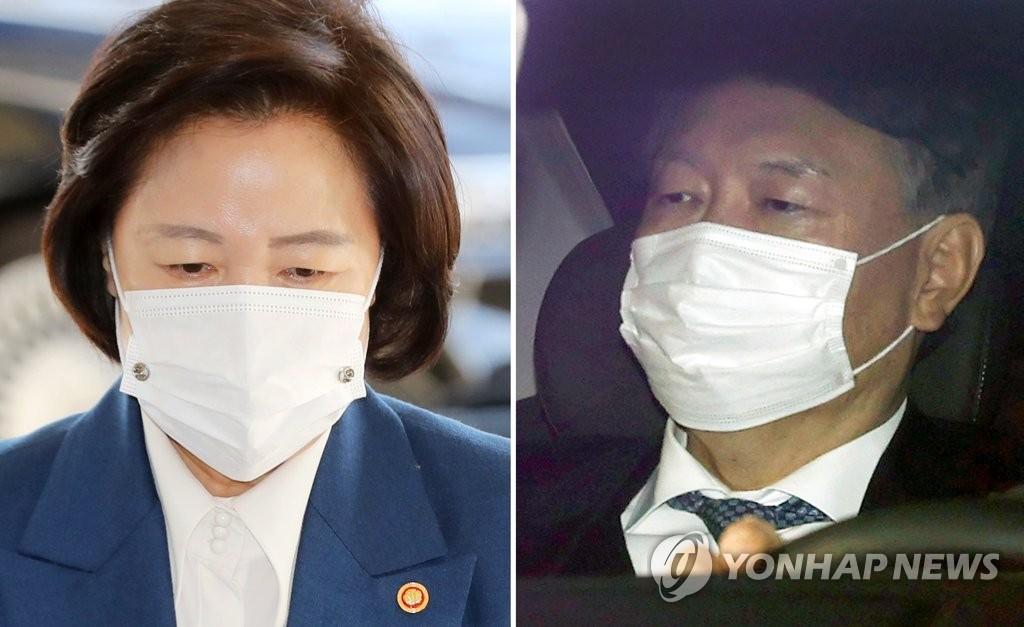 韓法務部懲戒委決定將檢察總長停職兩個月
