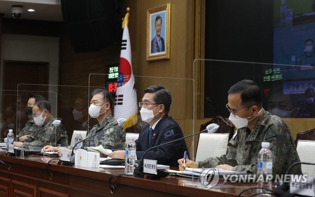 韓全軍指揮官會議商定提升對朝應對能力