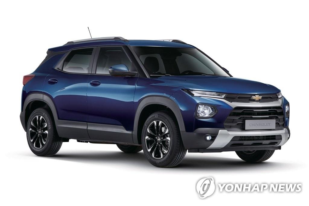 2020款雪佛蘭TrailBlazer 韓聯社/南韓通用供圖(圖片嚴禁轉載複製)