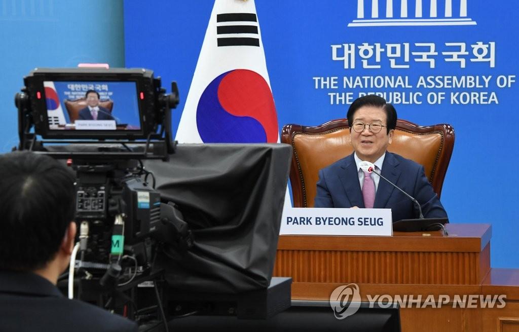 韓中議長線上會談共商公平分配疫苗