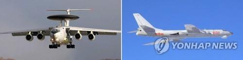 韓外交部對中俄軍機飛入防識區表遺憾