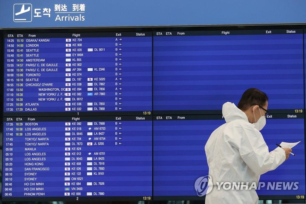 南韓再延對英國禁航令