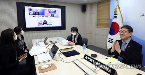 韓中日體育部長會議線上舉行