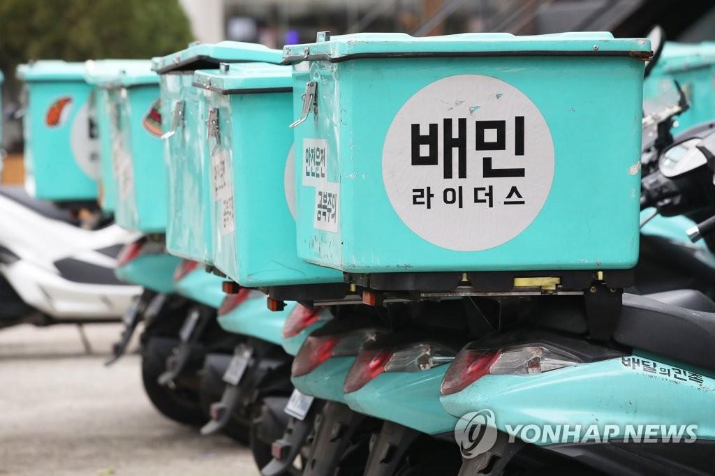 資料圖片:外賣的民族配送中心 韓聯社