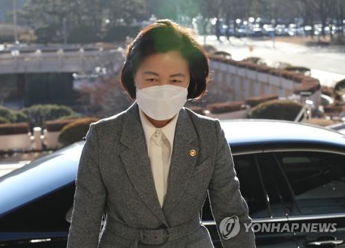 韓法務部長首就服刑場所發生集體感染致歉