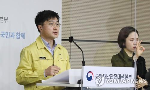 韓政府:視疫情形勢決定是否解禁5人以上聚會
