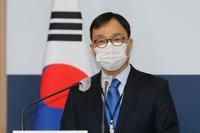 韓外交部:將與美方溝通朝人權決議案處理方案
