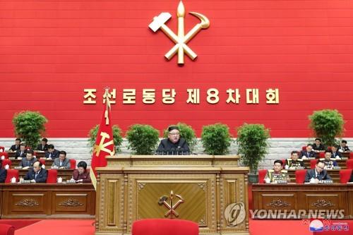 詳訊:朝鮮勞動黨八大昨開幕 金正恩發表講話