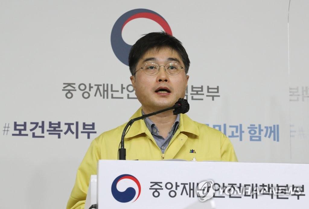 韓政府強調推行疫苗護照需先制定國際規則