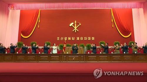 朝媒錄播勞動黨八大開幕式