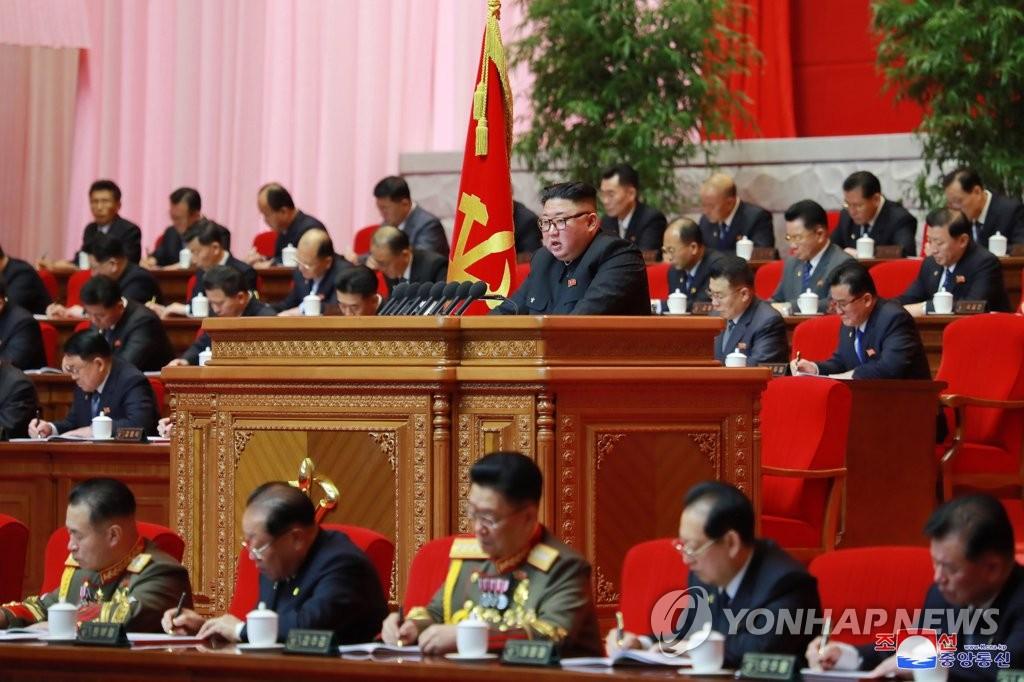 朝鮮勞動黨八大討論對外關係 暫未公開詳情