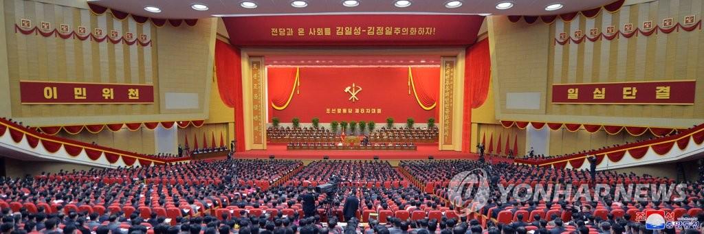 韓統一部:密切關注朝鮮對韓問題新措辭