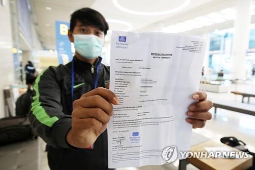 今起入境南韓需提交核酸檢測陰性證明