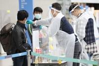 詳訊:南韓新增665例新冠確診病例 累計68664例