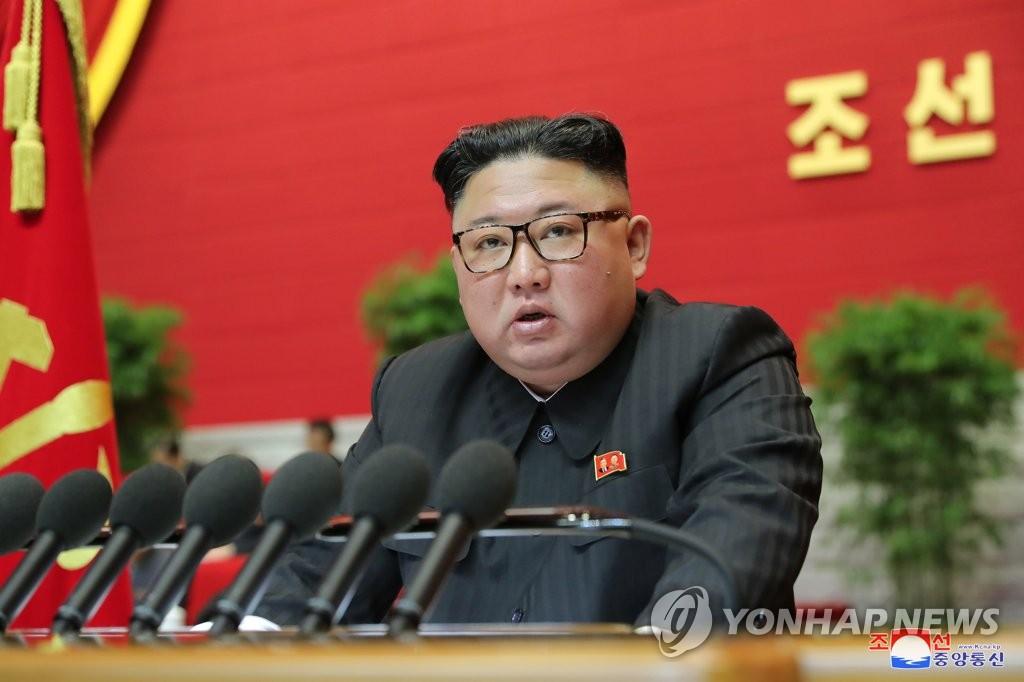金正恩勞動黨八大報告談對美對韓政策