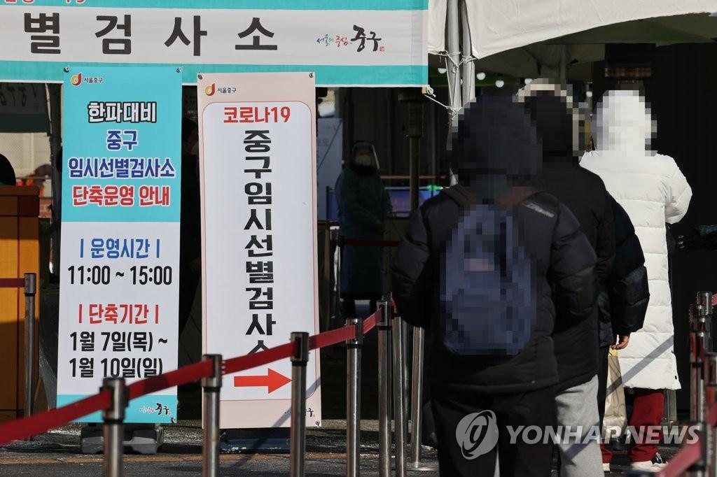 詳訊:南韓新增451例新冠確診病例 累計69114例