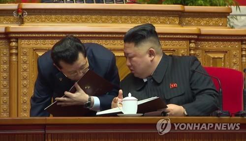 朝鮮時隔5年修改黨章擬強化國防力量