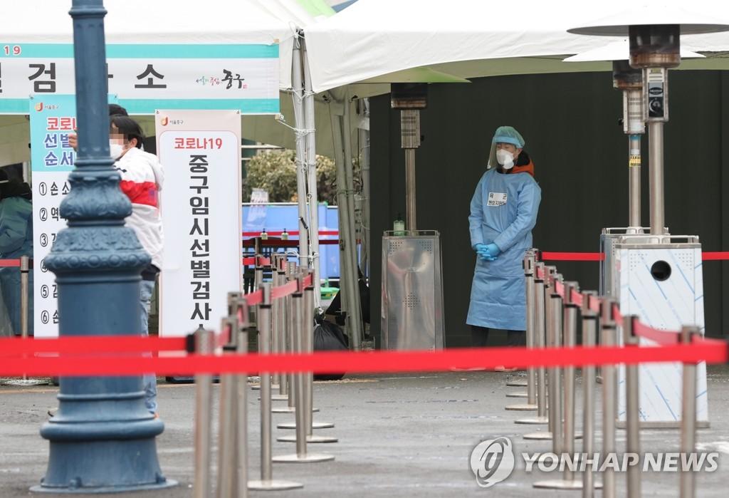 詳訊:南韓新增537例新冠確診病例 累計69651例
