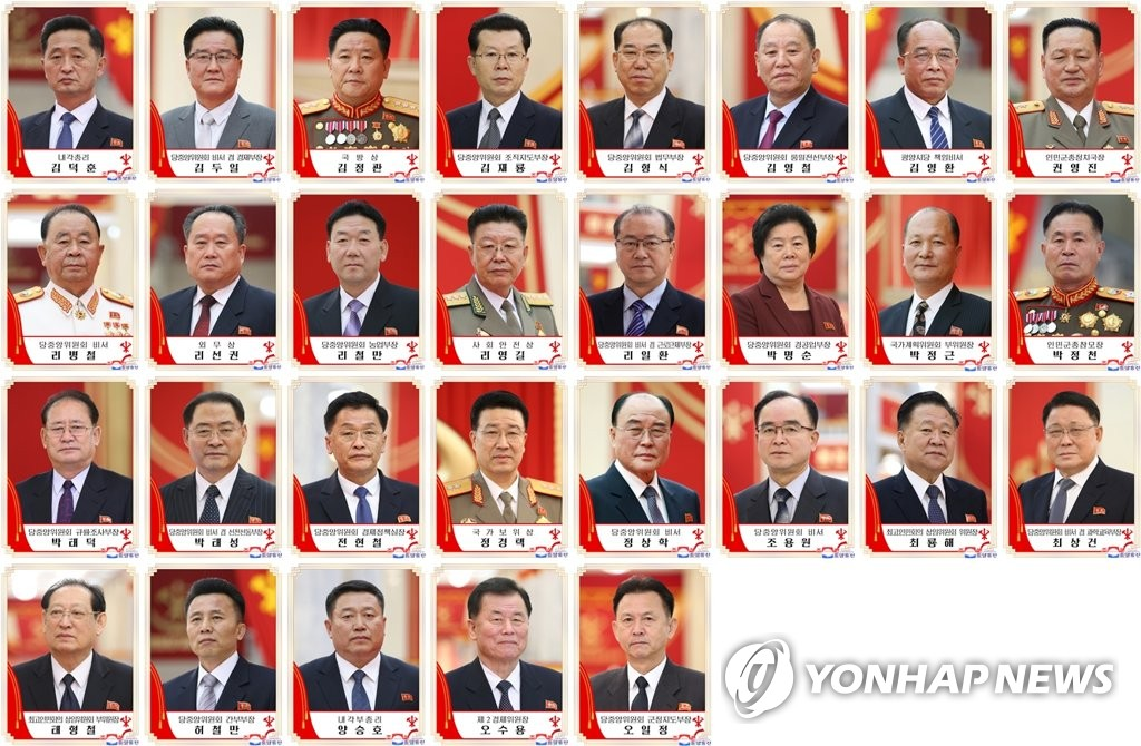 朝鮮新領導班子出爐 新老交替精簡提效