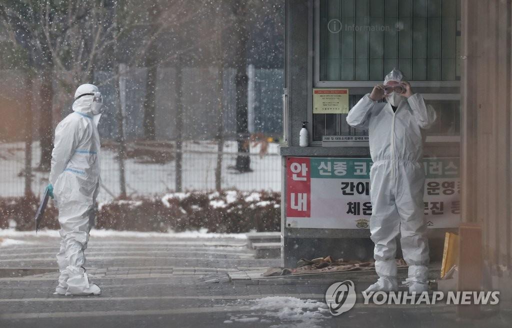 南韓加大服刑場所防疫力度