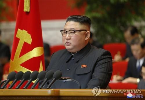 詳訊:朝鮮勞動黨八大閉幕 金正恩強調加強軍力