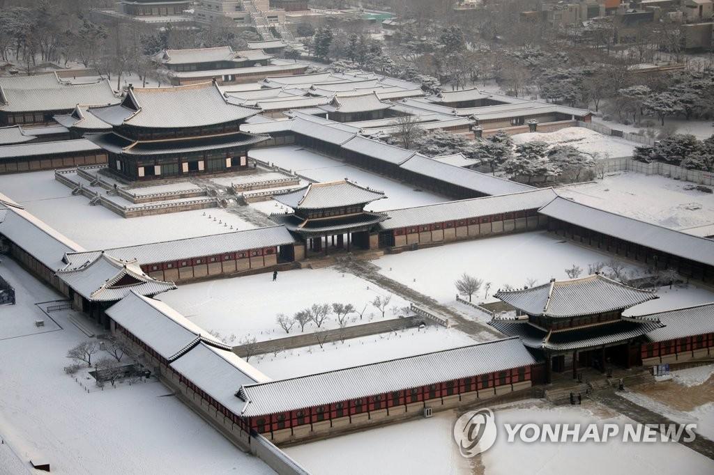 雪後景福宮
