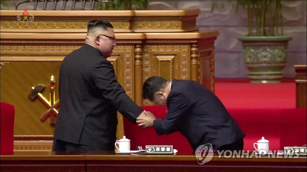 韓統一部:朝鮮八大強調內部團結 為韓美留餘地