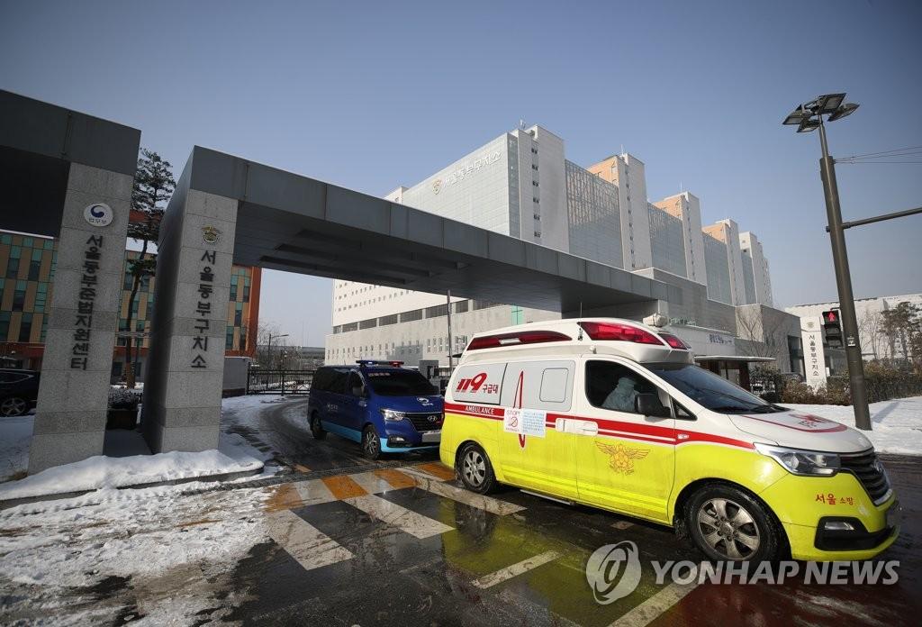 韓法務部將假釋900余名囚犯 降低疫情傳播風險