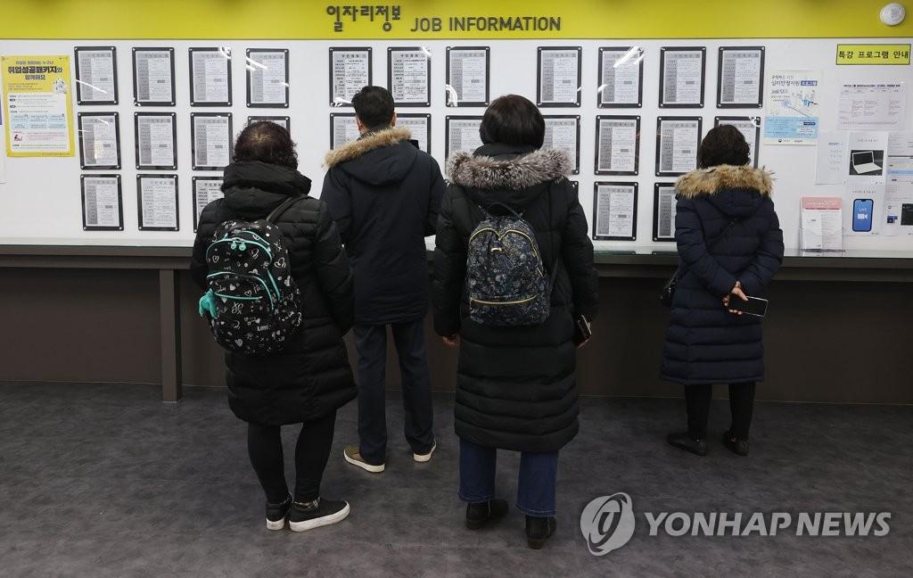 詳訊:韓1月就業人口同比減98.2萬人 失業率5.7%
