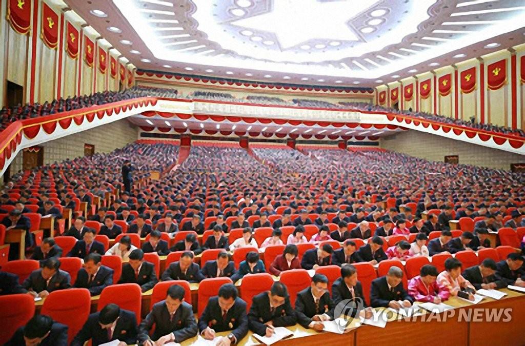 朝鮮《勞動新聞》1月14日報道,朝鮮勞動黨第八次全國代表大會與會者13日在平壤舉行講座。 韓聯社/《勞動新聞》官網截圖(圖片僅限南韓國內使用,嚴禁轉載複製)