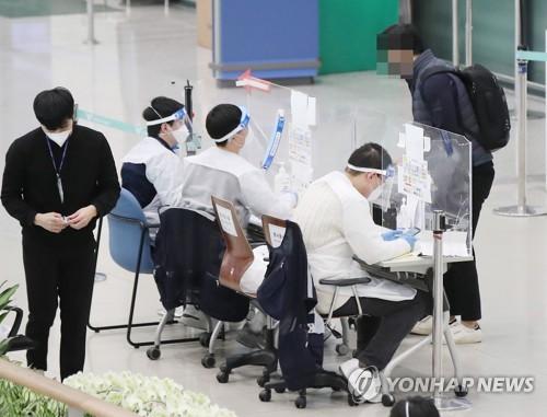 自巴西入韓人員下周起須提交核酸檢測陰性證明