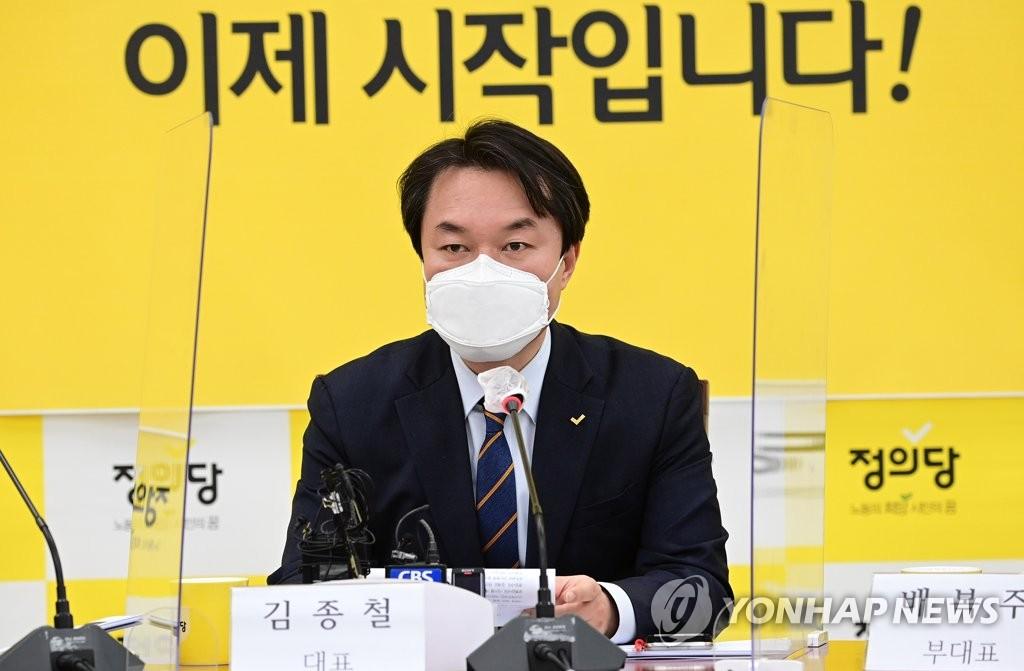 南韓正義黨黨首金鐘哲因性騷擾被免職