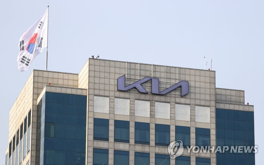 圖為採用新標識的起亞汽車首爾總部大樓。 韓聯社/起亞供圖(圖片嚴禁轉載複製)