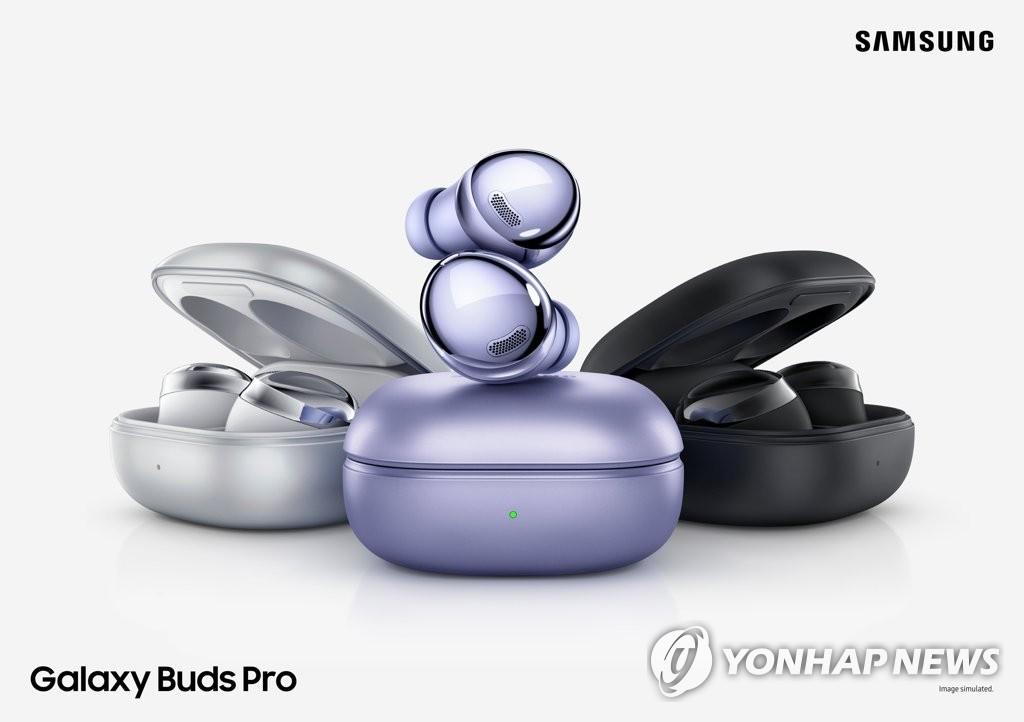 三星Galaxy Buds Pro耳機
