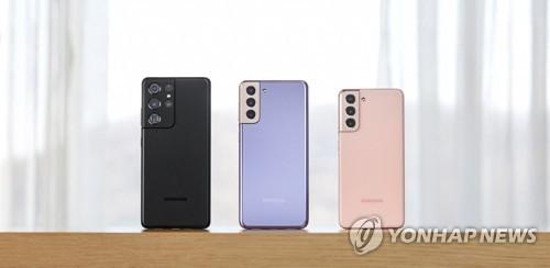三星推出新旗艦Galaxy S21系列