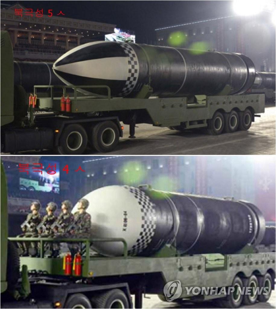 """據朝中社1月15日報道,朝鮮14日晚舉行閱兵式紀念勞動黨第八次全國代表大會。上圖為在本次閱兵式亮相的疑似""""北極星-5""""的新型潛射彈道導彈(SLBM),下圖為朝鮮在去年10月建黨75週年紀念閱兵上公開的""""北極星-4""""潛射彈道導彈。 韓聯社/朝中社(圖片僅限南韓國內使用,嚴禁轉載複製)"""