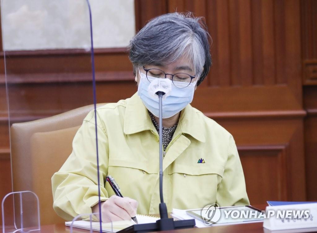 資料圖片:南韓疾病管理廳廳長鄭銀敬 韓聯社
