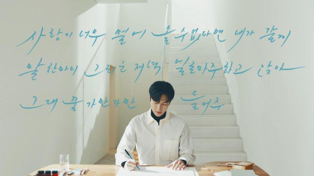 韓星李敏鎬拍攝視頻宣傳韓文之美