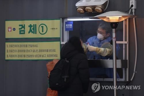 詳訊:南韓新增580例新冠確診病例 累計71820例