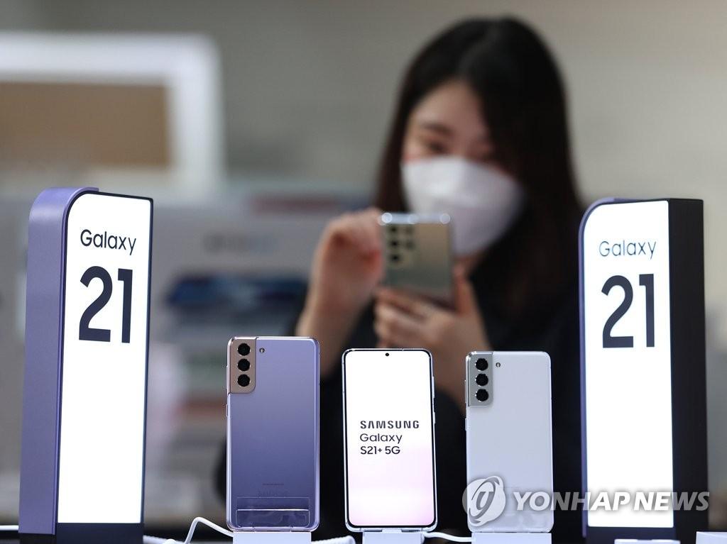 三星Galaxy S21開啟預售