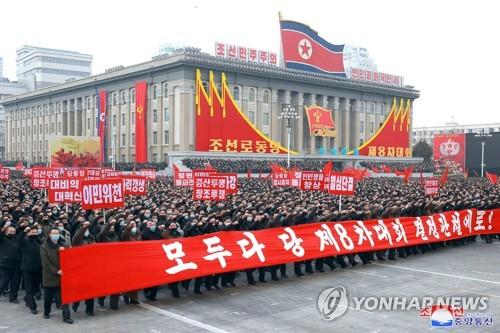 朝鮮八大後收緊陸海空防疫網