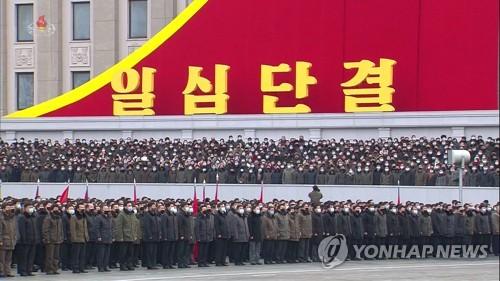 朝鮮軍民舉行聯合大會