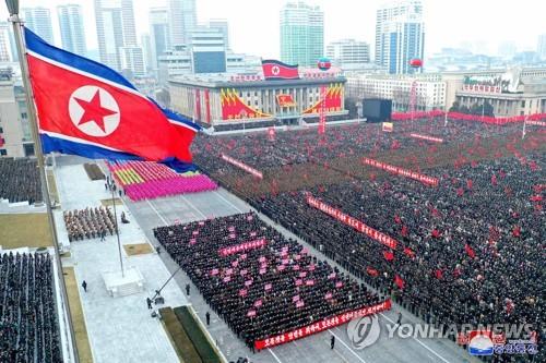 朝鮮舉行軍民聯合大會