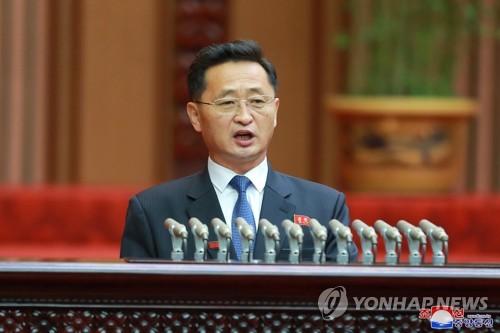 朝鮮開內閣全體擴大會議討論依法保障企業自主經營
