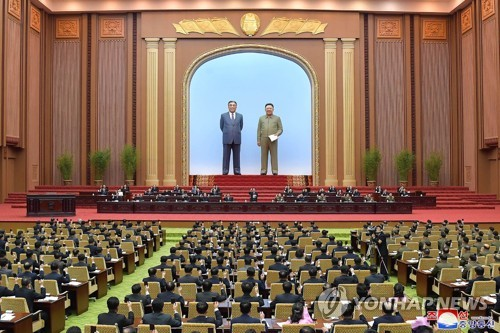 朝鮮舉行最高人民會議