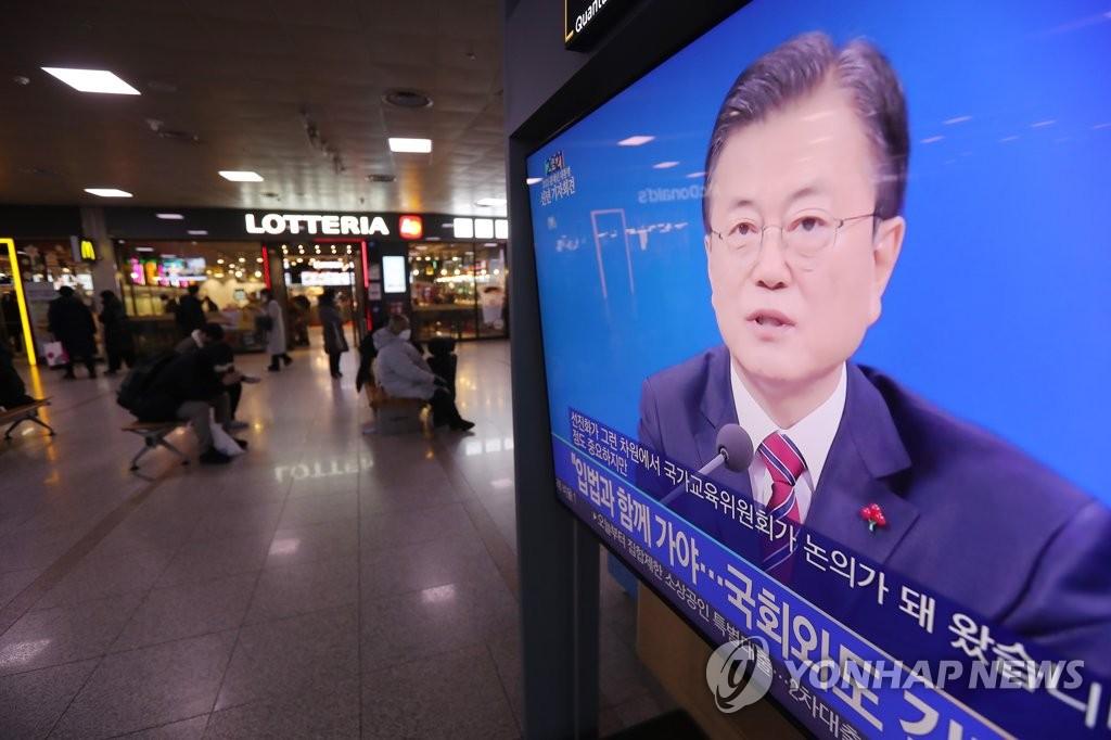 1月18日,在首爾站的候車大廳,正在播放文在寅新年記者會實況轉播。 韓聯社