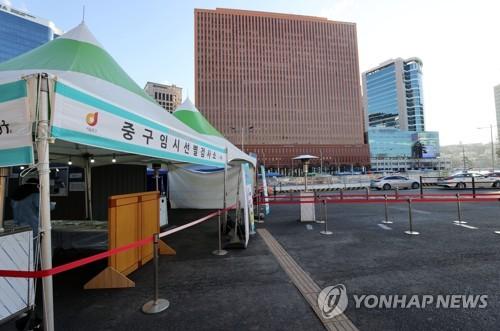 簡訊:南韓新增404例新冠確診病例 累計73518例