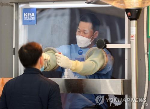 詳訊:南韓新增404例新冠確診病例 累計73518例
