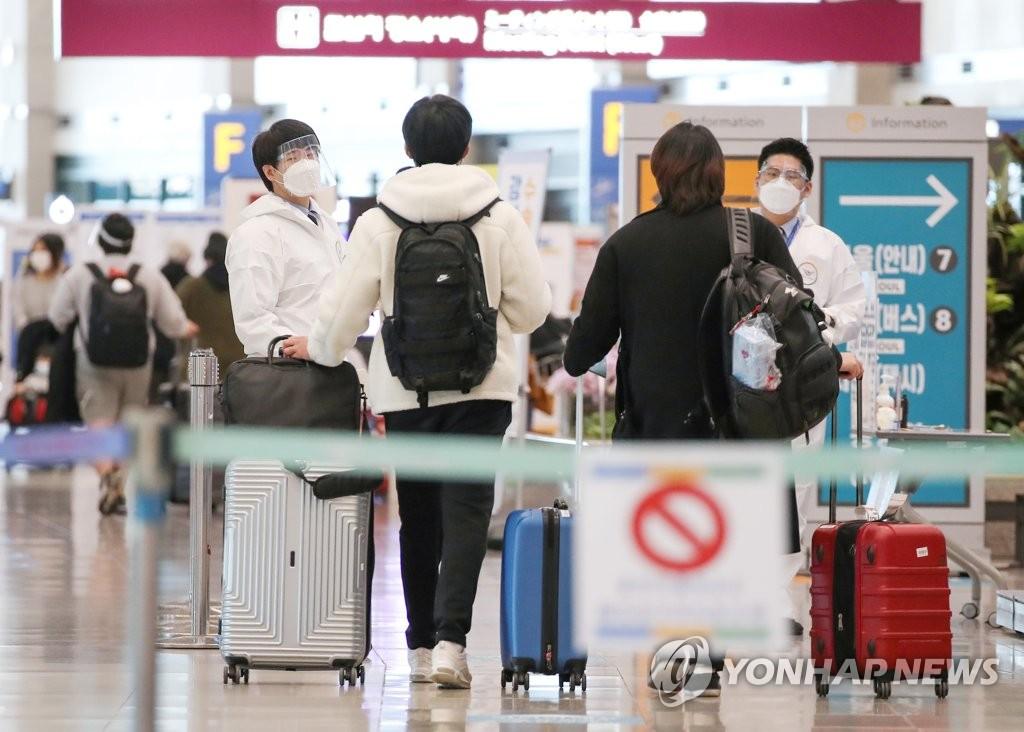 資料圖片:仁川國際機場第一航廈到達大廳 韓聯社