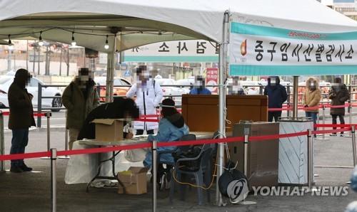 詳訊:南韓新增401例新冠確診病例 累計73918例